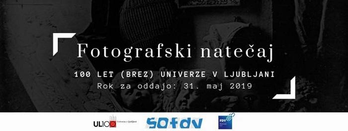 Fotografski natečaj: 100 let (brez) Univerze v Ljubljani